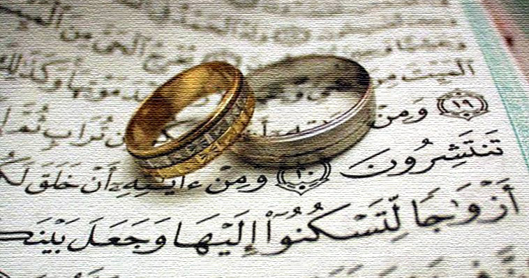 A new court ruling on Islamic marriages could affect